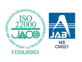 ISO22000 認証取得